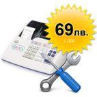 Договор за поддръжка на фискално устройство за 1 година + такса SIM карта